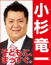 kosugi無題.png